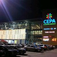 รูปภาพถ่ายที่ Cepa โดย Murat เมื่อ 12/14/2012