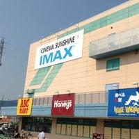 シネマサンシャイン 衣山 Cinema Sunshine 複合型映画館