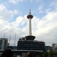 Photo prise au Gare de Kyoto par mar le5/3/2013