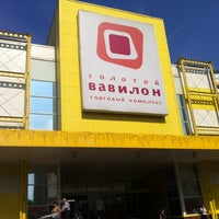 Photo prise au ТРЦ «Золотой Вавилон» par Дмитрий Ч. le7/2/2013