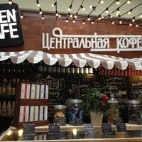 Снимок сделан в Центральная кофейня пользователем Vladimir S. 5/19/2012