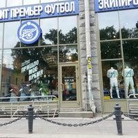 Das Foto wurde bei FootballStore.ru von atmo .. am 7/25/2012 aufgenommen