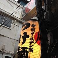 Foto tomada en Sugoi Niboshi Ramen Nagi por You&Co. el 6/25/2012