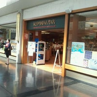 Foto scattata a Kinokuniya Bookstore da Bennie K. il 6/26/2011