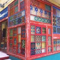 Foto diambil di Кофейня «Кардамон» и лавка «Коллекция Пустяков» oleh Vlad R. pada 2/12/2012
