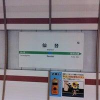 7/18/2011にMasato K.が仙台駅 9-10番線ホームで撮った写真