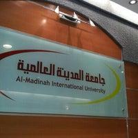 Al Madinah International University Mediu 7 Tips From 229 Visitors