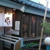 8/5/2012にHiroki K.が網元料理 あさまるで撮った写真