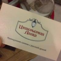 Das Foto wurde bei Интерьерная лавка von Фрим С. am 8/21/2012 aufgenommen