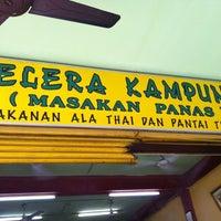 9/5/2012にZainizam Z.がSelera Kampung Medan Jayaで撮った写真