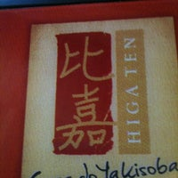 Foto tirada no(a) Casa do Yakisoba por Ewerton S. em 7/25/2011