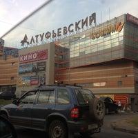 0ba9da0d0526 ... Снимок сделан в ТЦ «Алтуфьевский» пользователем Mary S. 7 10 2012 ...