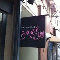 Das Foto wurde bei Usagi von 信也 長. am 6/9/2012 aufgenommen
