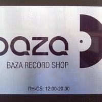 Foto scattata a Baza Record Shop da Артем С. il 3/31/2012