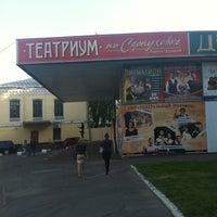 5/25/2012にMikachifukaがТеатриум на Серпуховке п/р Терезы Дуровойで撮った写真