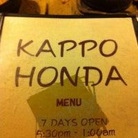 Das Foto wurde bei Kappo Honda von Hawaiian M. am 7/1/2011 aufgenommen