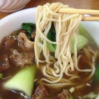 3/18/2012 tarihinde 🍴Eugene L.ziyaretçi tarafından Lam Zhou Handmade Noodle'de çekilen fotoğraf
