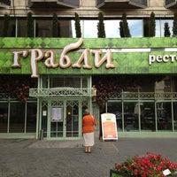 Снимок сделан в Грабли пользователем Евгения К. 8/11/2012