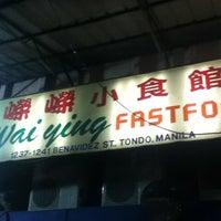 Снимок сделан в Wai Ying Fastfood (嶸嶸小食館) пользователем Paulo 6/12/2012