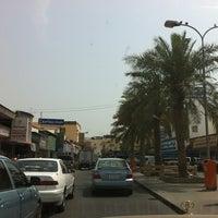Muharraq Souq | سوق المحرق - Sh Hamad Ave