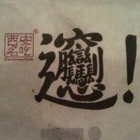 8/19/2012 tarihinde Karen S.ziyaretçi tarafından Xi'an Famous Foods'de çekilen fotoğraf
