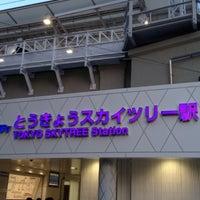 Снимок сделан в Tokyo Skytree Station (TS02) пользователем てー け. 5/5/2012