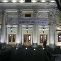 Снимок сделан в Драматический театр «На Литейном» пользователем Anatoly Y. 12/22/2011