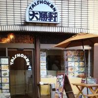 5/25/2012にTeruo S.が大勝軒 代々木上原で撮った写真