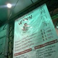 Foto tomada en Wynn por Eduardo L. el 3/2/2012