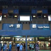 Photo prise au Gare de Kyoto par さとし le6/4/2012