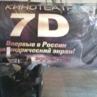 Снимок сделан в 7D-кинотеатр пользователем Liza R. 5/13/2012