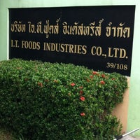 6/28/2012にซัน ช.がApexCircuit(Thailand) Co.,Ltd.で撮った写真