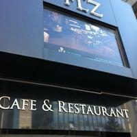 5/22/2012 tarihinde Gökhan G.ziyaretçi tarafından Flz Cafe & Restaurant'de çekilen fotoğraf