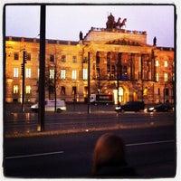 Das Foto wurde bei Schloss-Arkaden von Vera B. am 11/10/2011 aufgenommen