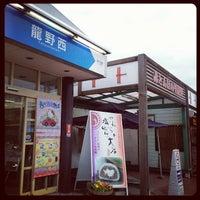 4/22/2012にわさわさ!が龍野西SA (上り)で撮った写真