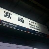 8/1/2012にEmil O.が宮崎駅で撮った写真