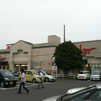 バロー 長良店 - Supermarket in 岐阜市