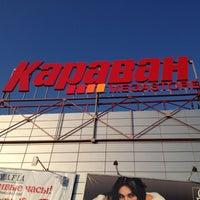 Das Foto wurde bei ТРЦ «Караван» / Karavan Mall von Alexander D. am 3/3/2012 aufgenommen