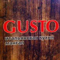 Foto scattata a Villa Gusto da Anton B. il 5/6/2012