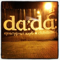 7/13/2012 tarihinde Илья А.ziyaretçi tarafından Dada Underground'de çekilen fotoğraf