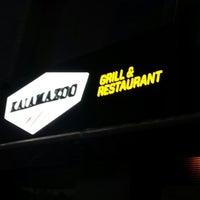 รูปภาพถ่ายที่ Kalamazoo Grill โดย Alaa T. เมื่อ 7/8/2012