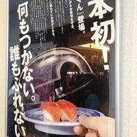 1/22/2012にyasyoshidaがくら寿司 川口青木店で撮った写真