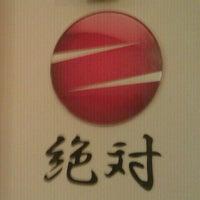Foto tirada no(a) Zettai - Japanese Cuisine por Denis D. em 11/15/2011