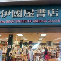 Foto scattata a Kinokuniya Bookstore da Tian Yu D. il 6/11/2012