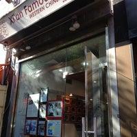 5/25/2012 tarihinde M A.ziyaretçi tarafından Xi'an Famous Foods'de çekilen fotoğraf