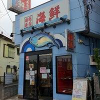5/16/2011 tarihinde kazuki n.ziyaretçi tarafından Kaisen'de çekilen fotoğraf