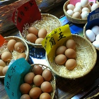 4/23/2012에 moba님이 卵かけ御飯専門店 美味卯에서 찍은 사진