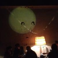 Das Foto wurde bei Bohnengold von thomas. am 3/3/2012 aufgenommen