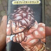 Foto scattata a ファミリーマート 佐真下店 da Hitoshi A. il 8/21/2012