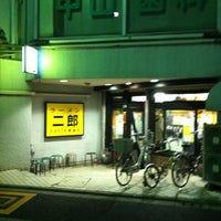 Photo prise au Ramen Jiro par びーぐる le4/9/2012